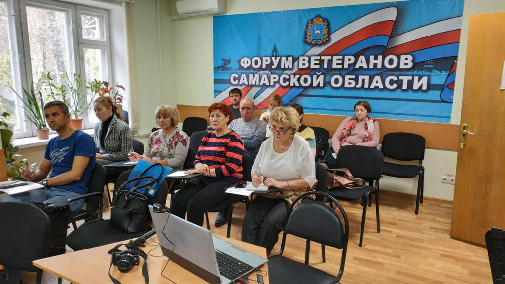 "Семинар ""Законодательство в НКО"" 31.10.19"
