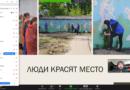 Семинар «Современные технологии деятельности НКО в сфере культуры»