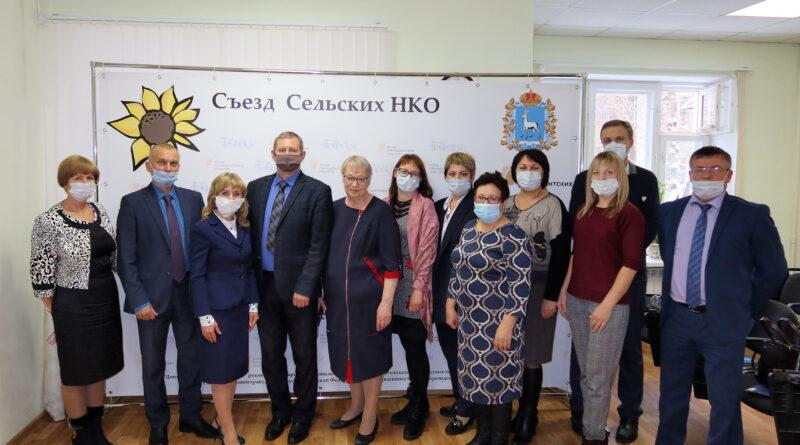 В Самарской области прошёл первый Съезд сельских НКО