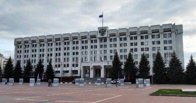 Конкурс проектов СО НКО Самарской области